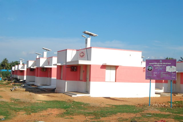 Cm s solar powered green house scheme teda for House model plans tamilnadu